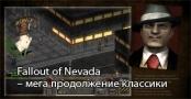 Fallout of Nevada – неожиданное продолжение классики